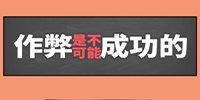 严禁作弊的棋牌游戏下载-严禁作弊的棋牌游戏推荐