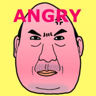愤怒的叔叔
