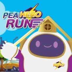 豌豆英雄跑