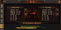 80级可以转生的传奇游戏下载-能转生的传奇游戏推荐