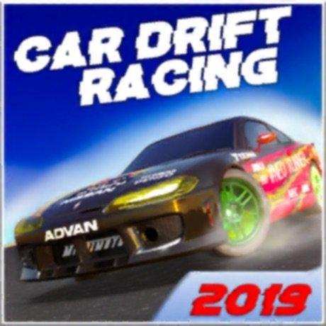 汽车漂移比赛2019