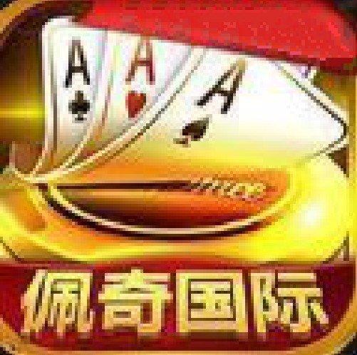 佩奇国际棋牌
