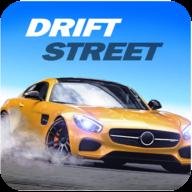 Drift Street