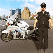 自行车警察追捕