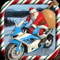 圣诞老人摩托车种族