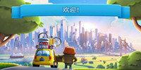 好玩的城市建造类游戏下载-城市建造模拟游戏大全