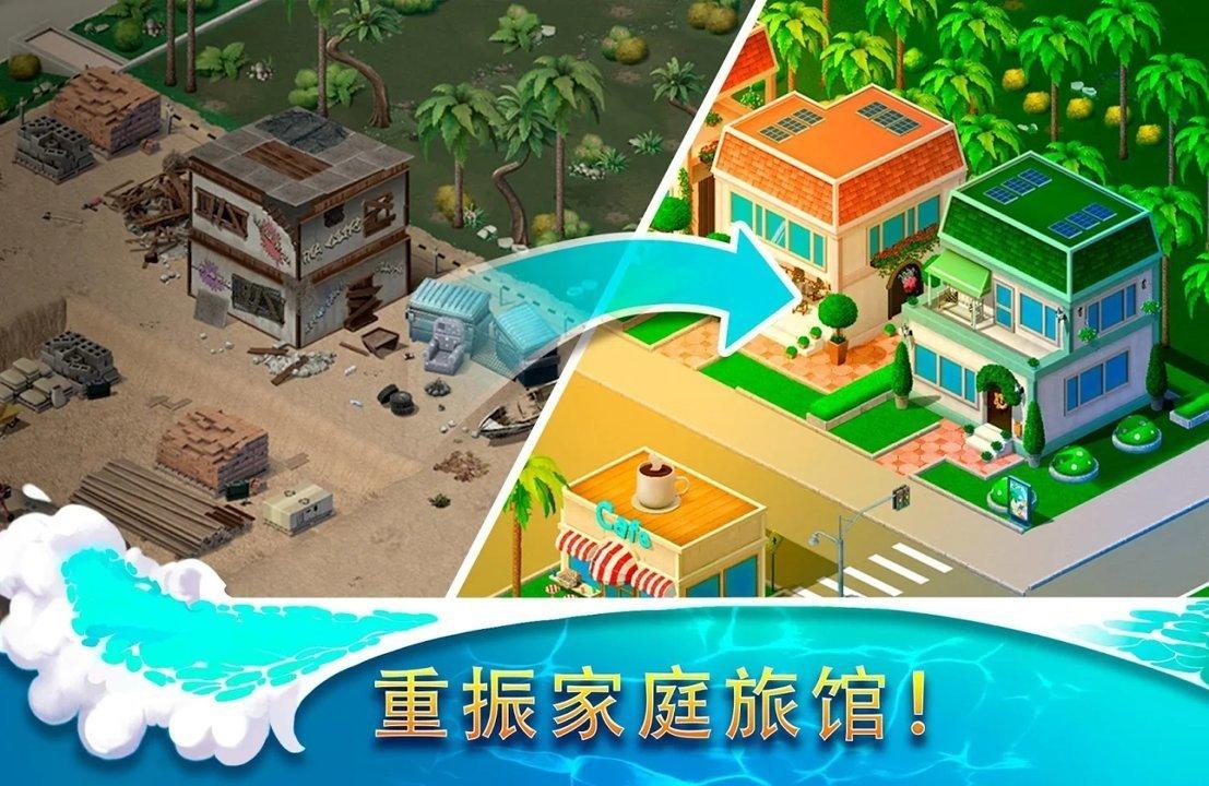 hidden resort