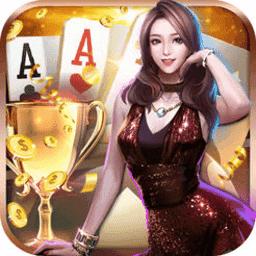 烟台黄海娱乐棋牌