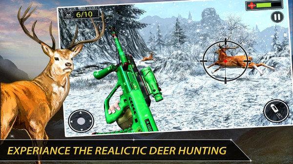 狩猎野生鹿