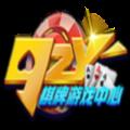 92y游戏最新官网版
