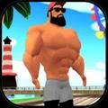3D健美健身