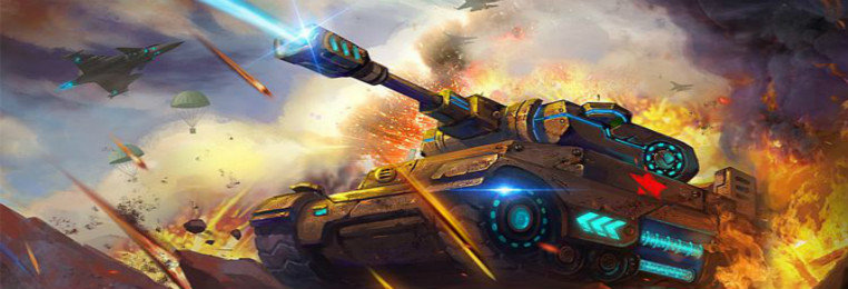 手机坦克战争游戏大全