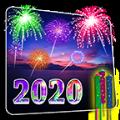 新年焰火2020模拟器