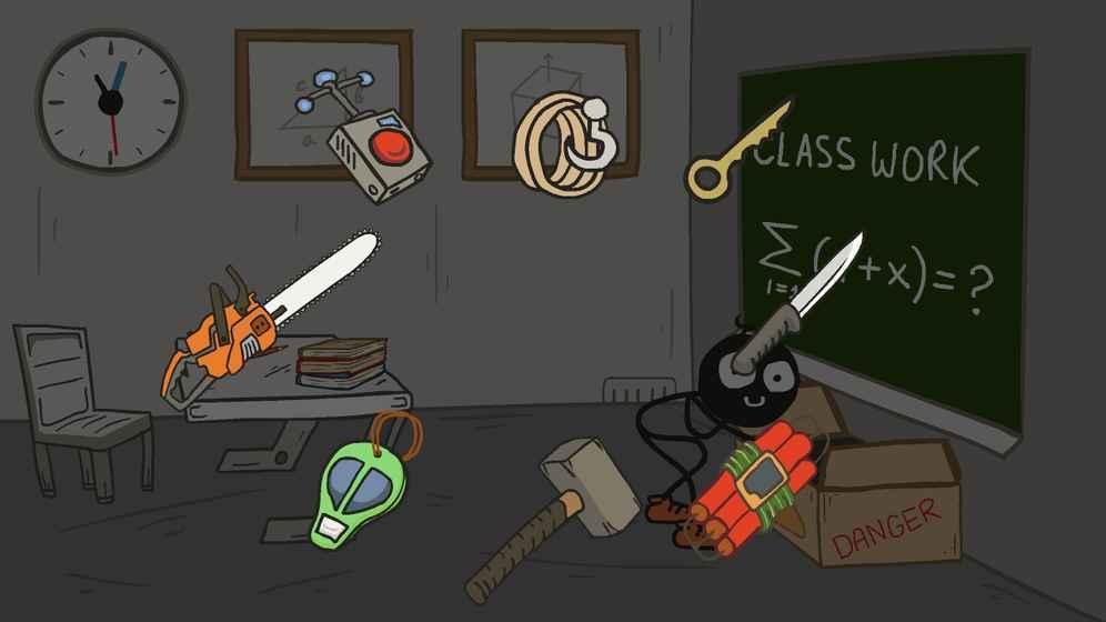 恐怖火柴人教室