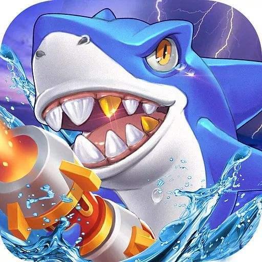 金鲨银鲨电玩单机版