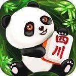 四川熊猫麻将血战到底换三张