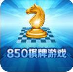 850棋牌牛牛