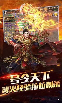 1.80蚩尤火龙