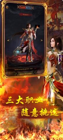 1.80乾坤火龙