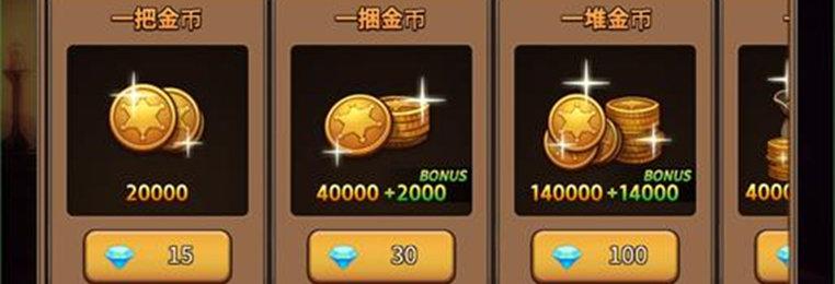 无限金币破解版游戏大全
