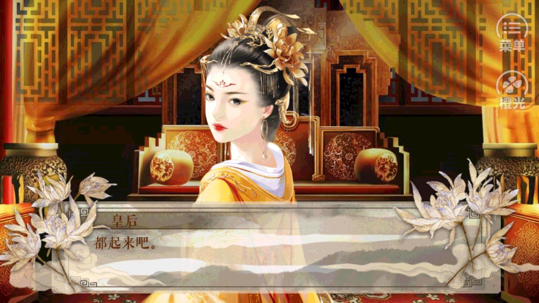 本宫只想做个好皇后破解版