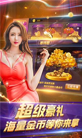宝马棋牌app