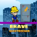 勇敢的电工