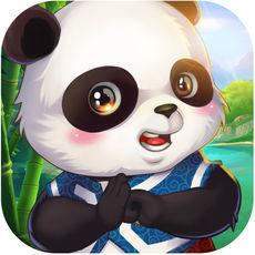 熊猫四川麻将血战换三张