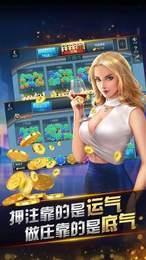九龙国际棋牌送金版