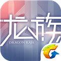 龙族幻想官网版