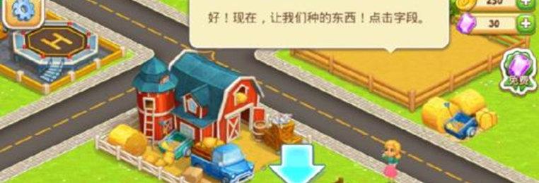中文破解版游戏大全-中文破解版手机游戏-汉化破解游戏合集