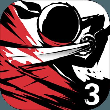 忍者必须死3九游版