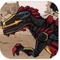 铁甲恐龙机器人
