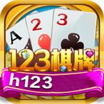 123棋牌游戏赚金版