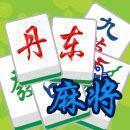 丹东麻将app