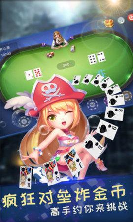 兴动娱乐棋牌