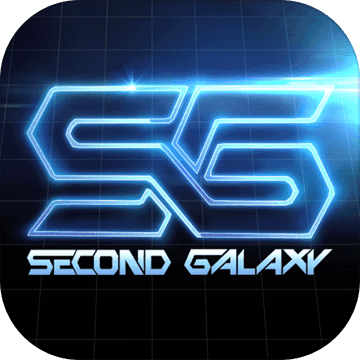 第二银河正式版