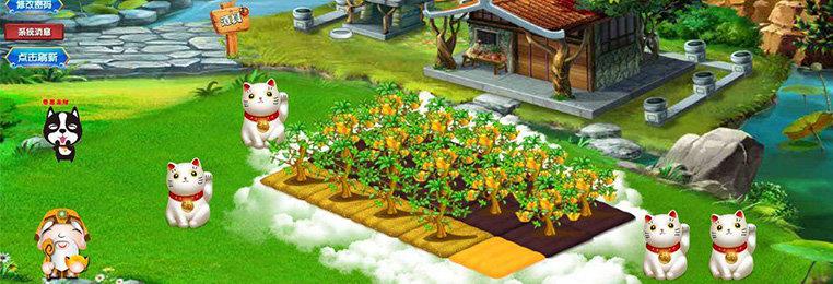 可赚钱的农场游戏-可赚钱的农场游戏下载-2019可赚钱的农场游戏排行