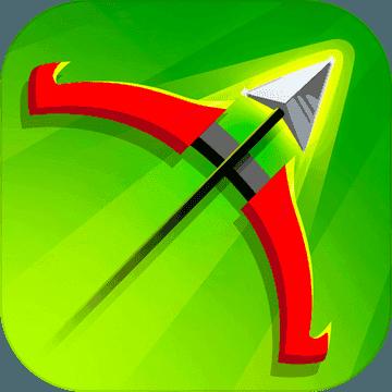 弓箭传说官方版