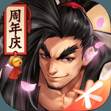 侍魂胧月传说官网版