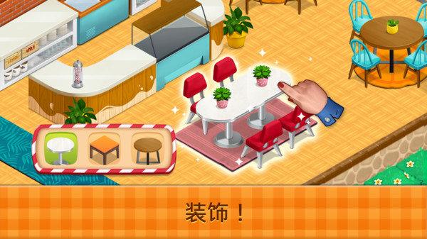 梦想咖啡厅