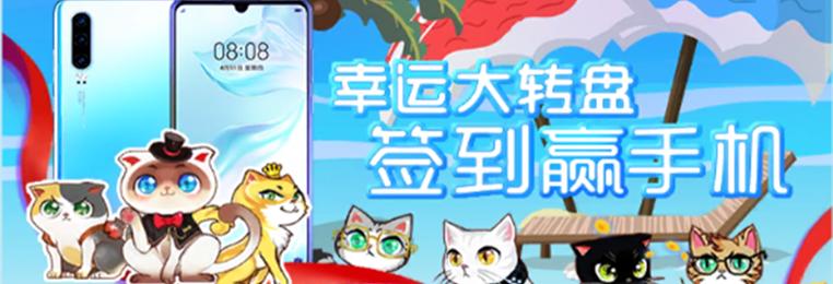 可以抽手机的游戏大全-能免费抽手机的游戏-玩游戏得手机的游戏推荐