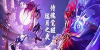 侍魂胧月传说手游合集-侍魂胧月传版本大全