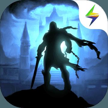 地下城堡2官网版