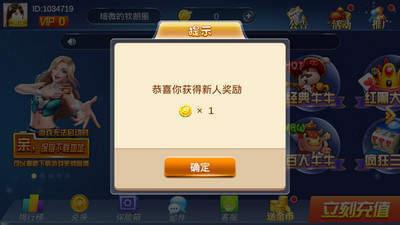天地汇棋牌app