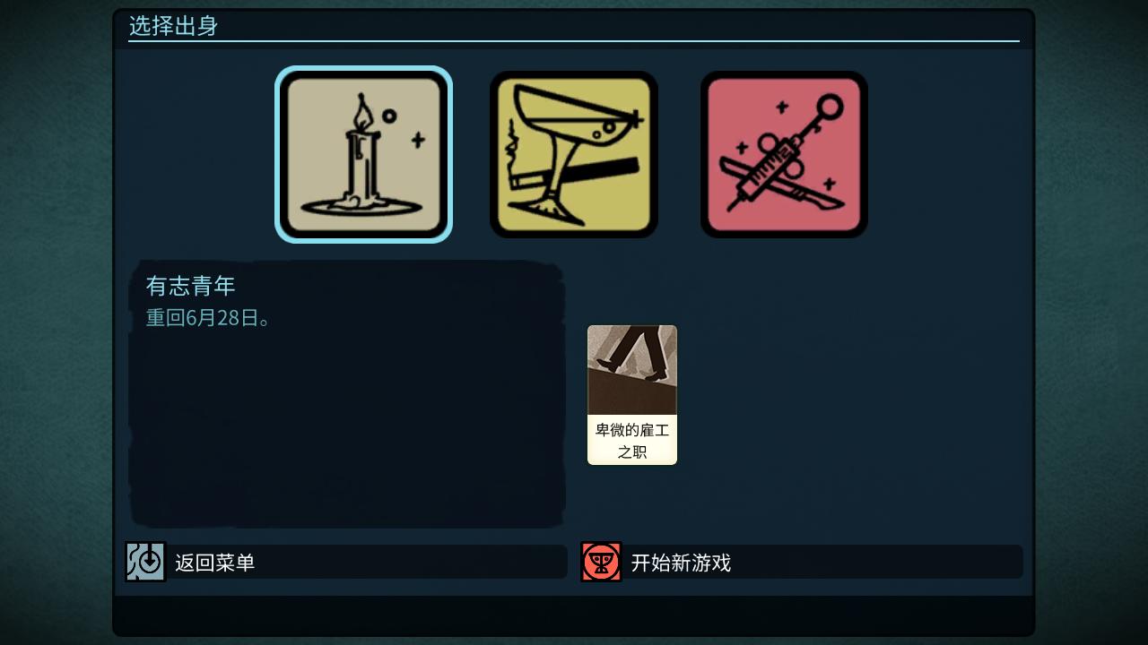密教模拟器中文破解版