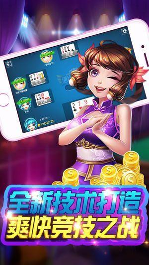方块娱乐app最新版