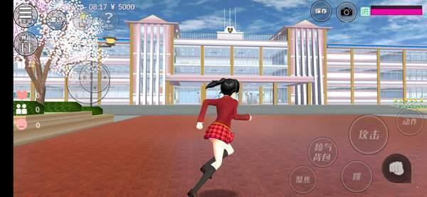 樱花校园模拟器无限金币版