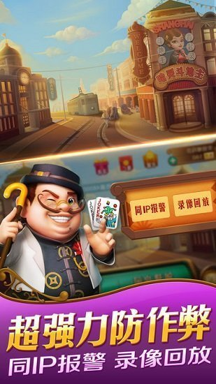 哈灵上海斗地主官网版
