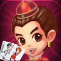友乐湖南棋牌app官方版